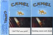 CamelCollectors http://camelcollectors.com/assets/images/pack-preview/AE-004-02.jpg