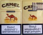 CamelCollectors http://camelcollectors.com/assets/images/pack-preview/AM-002-01.jpg