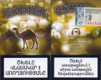CamelCollectors http://camelcollectors.com/assets/images/pack-preview/AM-004-01.jpg