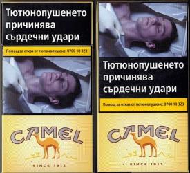 CamelCollectors http://camelcollectors.com/assets/images/pack-preview/BG-003-32-5e00b3d61bd53.jpg