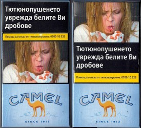 CamelCollectors http://camelcollectors.com/assets/images/pack-preview/BG-003-33-5e00b3fe025b3.jpg