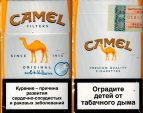 CamelCollectors http://camelcollectors.com/assets/images/pack-preview/BY-008-21.jpg