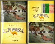 CamelCollectors http://camelcollectors.com/assets/images/pack-preview/BY-008-51-5d88c330041fd.jpg