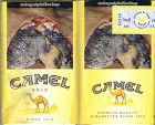 CamelCollectors http://camelcollectors.com/assets/images/pack-preview/CM-001-03.jpg