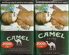 CamelCollectors http://camelcollectors.com/assets/images/pack-preview/CM-001-05.jpg