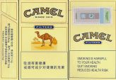 CamelCollectors http://camelcollectors.com/assets/images/pack-preview/CN-002-03.jpg