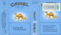 CamelCollectors http://camelcollectors.com/assets/images/pack-preview/CN-003-02.jpg
