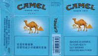 CamelCollectors http://camelcollectors.com/assets/images/pack-preview/CN-003-03.jpg