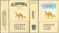 CamelCollectors http://camelcollectors.com/assets/images/pack-preview/CN-003-05.jpg