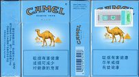 CamelCollectors http://camelcollectors.com/assets/images/pack-preview/CN-003-06.jpg