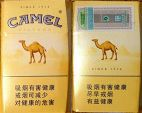 CamelCollectors http://camelcollectors.com/assets/images/pack-preview/CN-003-57.jpg