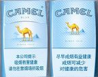 CamelCollectors http://camelcollectors.com/assets/images/pack-preview/CN-003-71.jpg