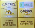 CamelCollectors http://camelcollectors.com/assets/images/pack-preview/CN-003-72.jpg
