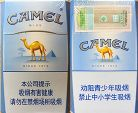 CamelCollectors http://camelcollectors.com/assets/images/pack-preview/CN-003-73.jpg