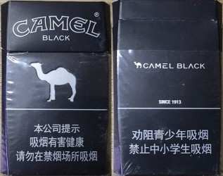 CamelCollectors http://camelcollectors.com/assets/images/pack-preview/CN-003-74.jpg