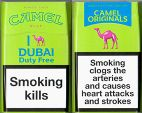 CamelCollectors http://camelcollectors.com/assets/images/pack-preview/DF-074-01.jpg