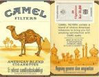 CamelCollectors http://camelcollectors.com/assets/images/pack-preview/DK-001-01.jpg