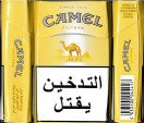CamelCollectors http://camelcollectors.com/assets/images/pack-preview/EG-003-11.jpg