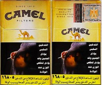 CamelCollectors http://camelcollectors.com/assets/images/pack-preview/EG-003-14-5e42867b58d4a.jpg