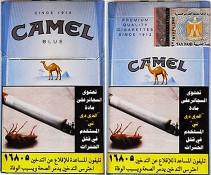CamelCollectors http://camelcollectors.com/assets/images/pack-preview/EG-003-15-5e42869b9b5de.jpg