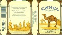 CamelCollectors http://camelcollectors.com/assets/images/pack-preview/FI-001-09.jpg