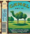 CamelCollectors http://camelcollectors.com/assets/images/pack-preview/FI-008-01.jpg