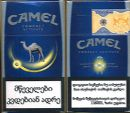 CamelCollectors http://camelcollectors.com/assets/images/pack-preview/GE-006-20.jpg