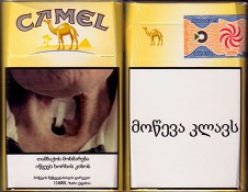 CamelCollectors http://camelcollectors.com/assets/images/pack-preview/GE-009-01.jpg