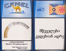 CamelCollectors http://camelcollectors.com/assets/images/pack-preview/GE-009-02.jpg