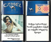 CamelCollectors http://camelcollectors.com/assets/images/pack-preview/GE-009-04.jpg