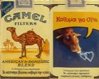 CamelCollectors http://camelcollectors.com/assets/images/pack-preview/GR-011-40.jpg