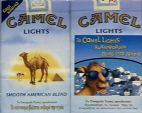 CamelCollectors http://camelcollectors.com/assets/images/pack-preview/GR-011-41.jpg