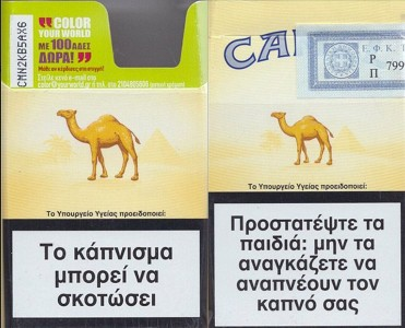 CamelCollectors http://camelcollectors.com/assets/images/pack-preview/GR-026-01-1.jpg
