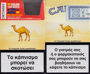 CamelCollectors http://camelcollectors.com/assets/images/pack-preview/GR-026-01-2.jpg