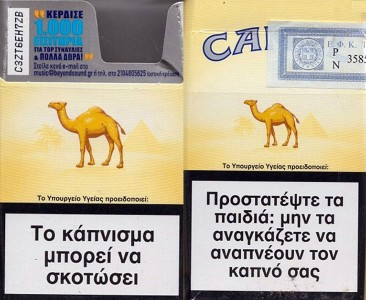 CamelCollectors http://camelcollectors.com/assets/images/pack-preview/GR-026-01-3.jpg