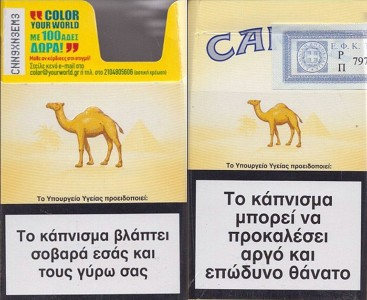 CamelCollectors http://camelcollectors.com/assets/images/pack-preview/GR-026-01-4.jpg