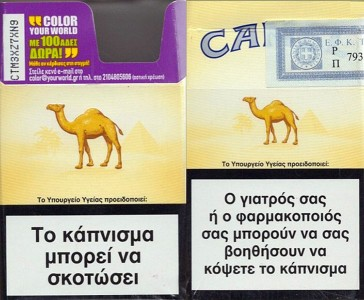 CamelCollectors http://camelcollectors.com/assets/images/pack-preview/GR-026-01-5.jpg
