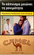 CamelCollectors http://camelcollectors.com/assets/images/pack-preview/GR-035-71-5e008f2b6abc5.jpg