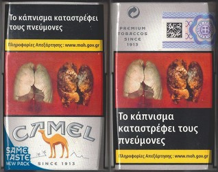 CamelCollectors http://camelcollectors.com/assets/images/pack-preview/GR-035-77-5e4bbe4b9d9b1.jpg