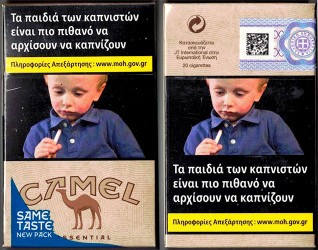 CamelCollectors http://camelcollectors.com/assets/images/pack-preview/GR-035-79-5e4bbe82b9e35.jpg