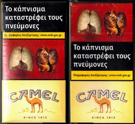CamelCollectors http://camelcollectors.com/assets/images/pack-preview/GR-035-80-5e4bbee7f39ff.jpg