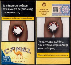 CamelCollectors http://camelcollectors.com/assets/images/pack-preview/GR-035-81-5e4bbf08eb5f1.jpg