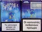 CamelCollectors http://camelcollectors.com/assets/images/pack-preview/GR-037-01.jpg