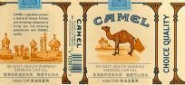 CamelCollectors http://camelcollectors.com/assets/images/pack-preview/HK-001-08.jpg