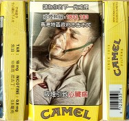 CamelCollectors http://camelcollectors.com/assets/images/pack-preview/HK-008-07.jpg