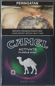 CamelCollectors http://camelcollectors.com/assets/images/pack-preview/ID-002-23.jpg