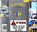 CamelCollectors http://camelcollectors.com/assets/images/pack-preview/IL-005-04.jpg