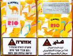 CamelCollectors http://camelcollectors.com/assets/images/pack-preview/IL-009-01.jpg