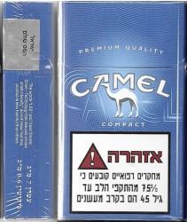 CamelCollectors http://camelcollectors.com/assets/images/pack-preview/IL-010-26-5de27d2e51e2a.jpg