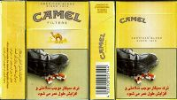 CamelCollectors http://camelcollectors.com/assets/images/pack-preview/IR-001-01.jpg